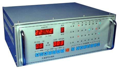 网络交通信号控制机